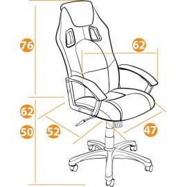 Кресло DRIVER