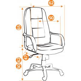 Кресло СН747