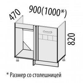 10.52.1 Стол под мойку угловой универсальный